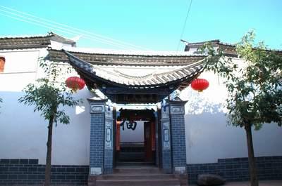 云南省永仁县中和乡--夏家大院