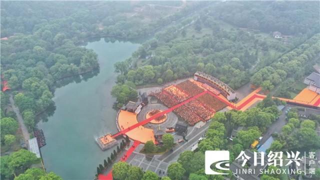 2019年公祭大禹陵典礼隆重举行